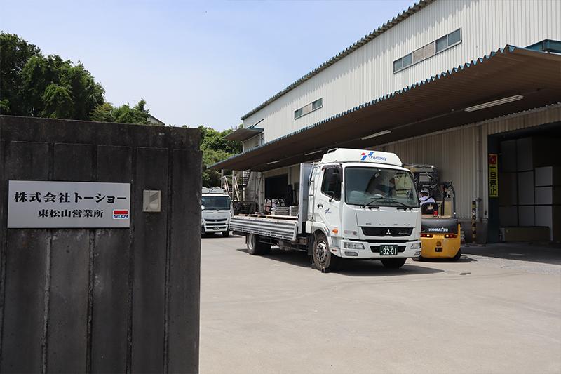 東松山営業所