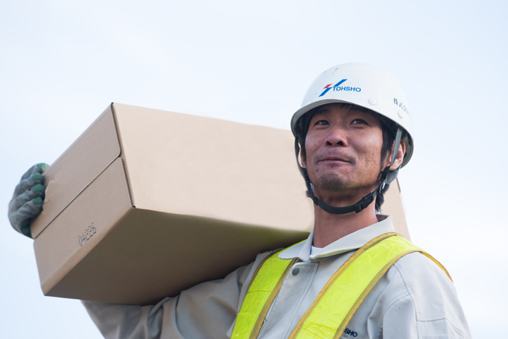 安全衛生対策用品・防災用品の販売