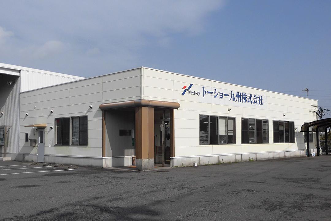 トーショー九州株式会社