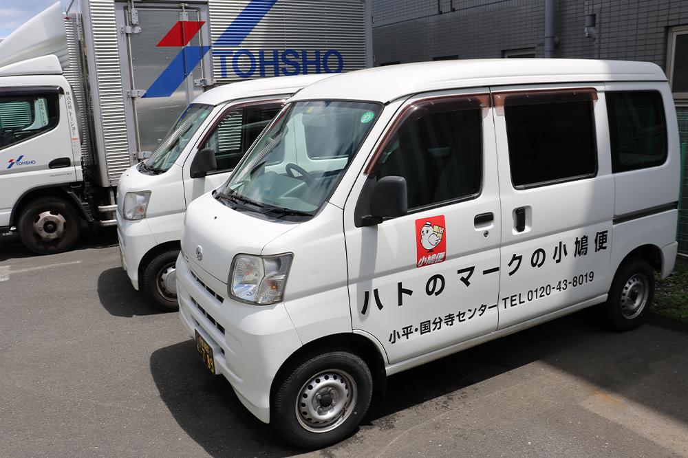 日本全国どのエリアにも対応