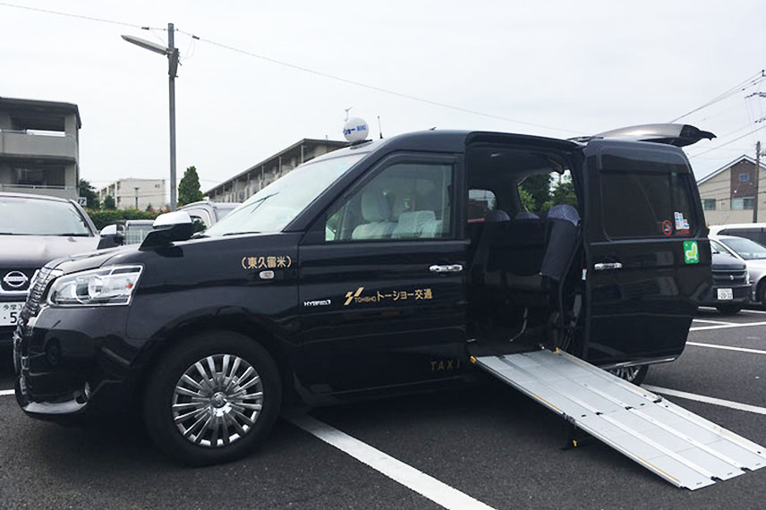 ユニバーサルタクシー(車いす対応)