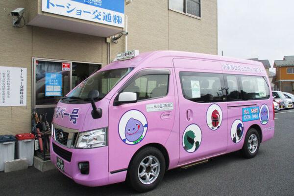 コミュニティタクシー01